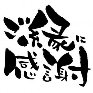 image1_41.JPG