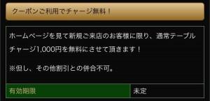 image1_19.jpeg