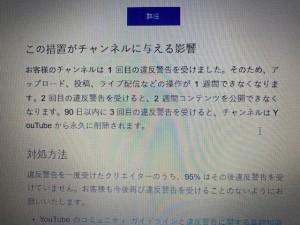cidAA515B2F-6F96-4811-AA60-FF91D6A8702C-L0-001.jpg